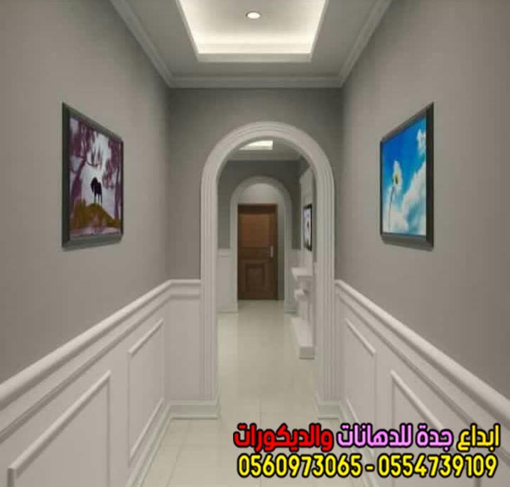 معلم بويه في مدينة جدة رقم أفضل معلم بويات وجبس فوم ممتاز 0560973065 5e0f5b24bcdce